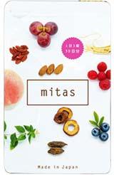 ミタス(mitas)